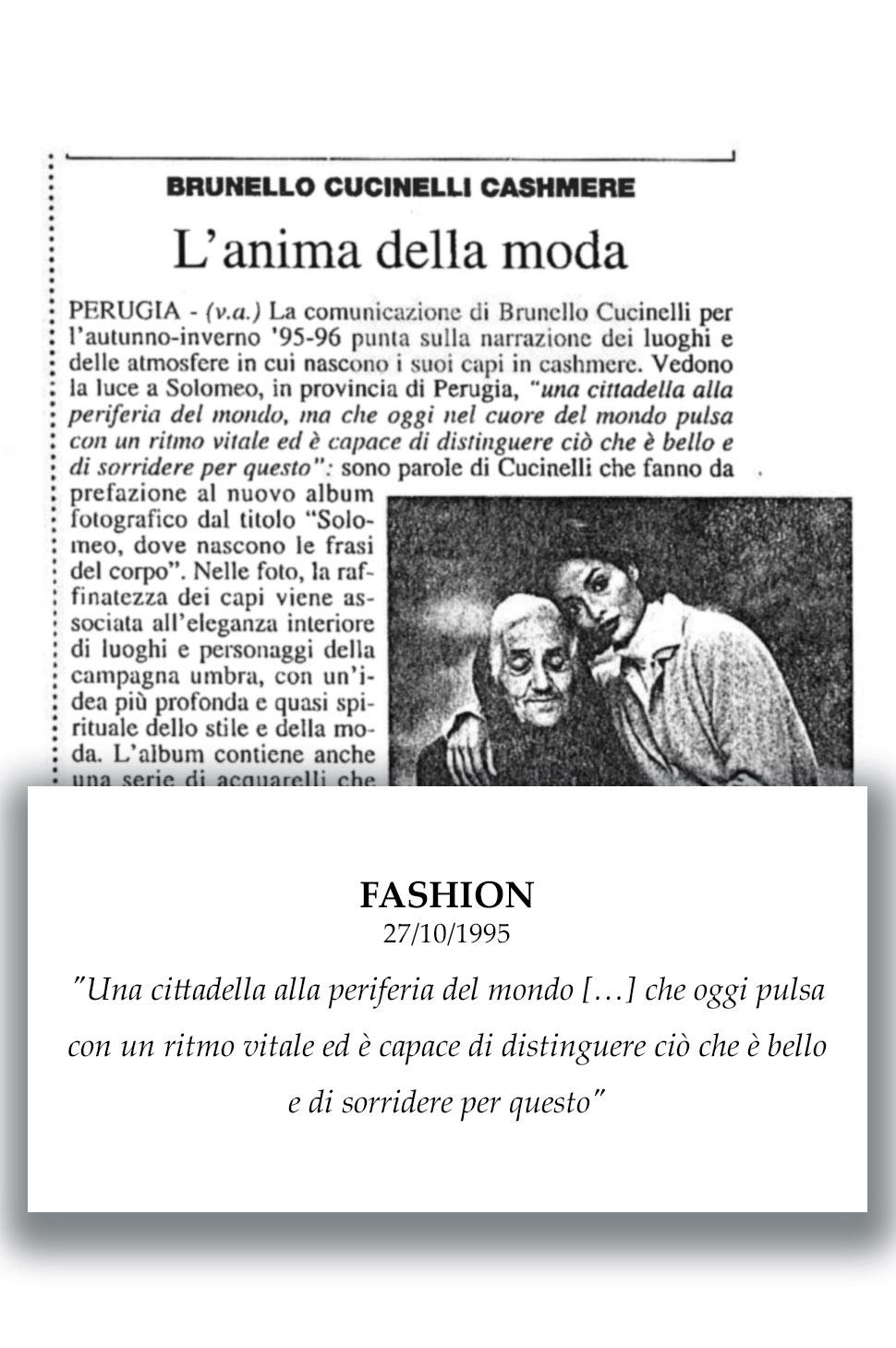 1995 Fashion