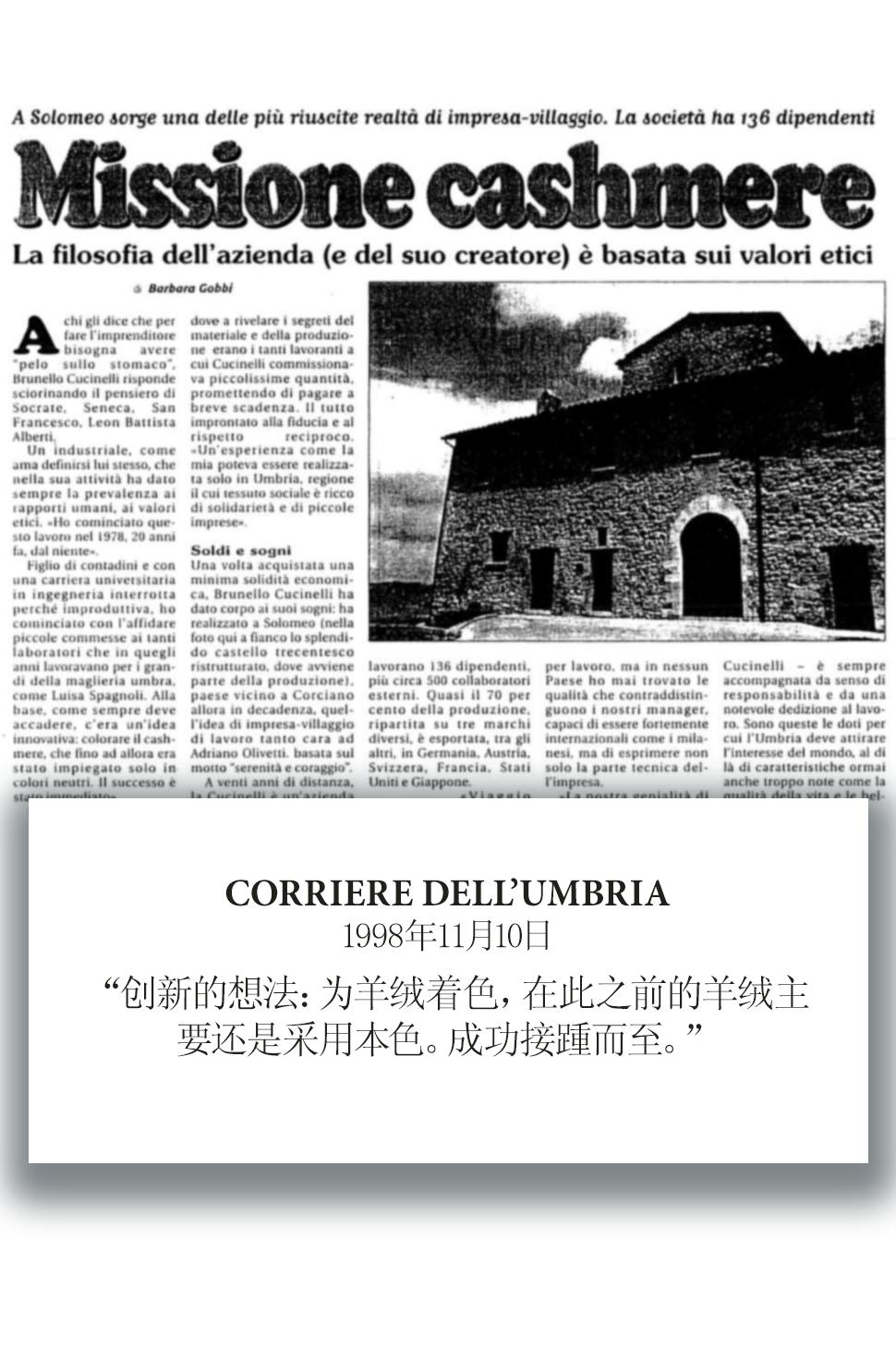 1998 Corriere dell'Umbria