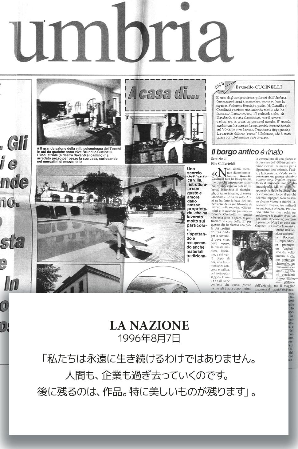 1996 La Nazione
